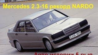 видео Турбины для иномарок: Audi и Mercedes