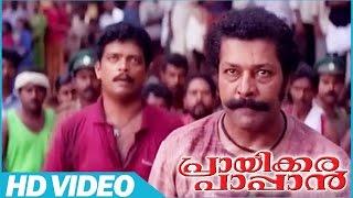 Prayikkara Pappan Malayalam Movie | Scenes | Murali Controlls the Elephant Attack | Murali