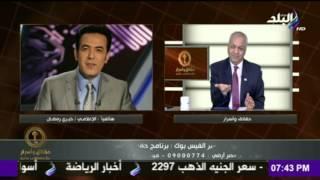 بالفيديو.. أول رد لخيري رمضان على واقعة إهانة «السبكي» لنساء مصر