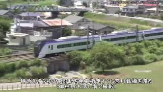 20180718_[4K]新型特急あずさ号が往く(中央本線)