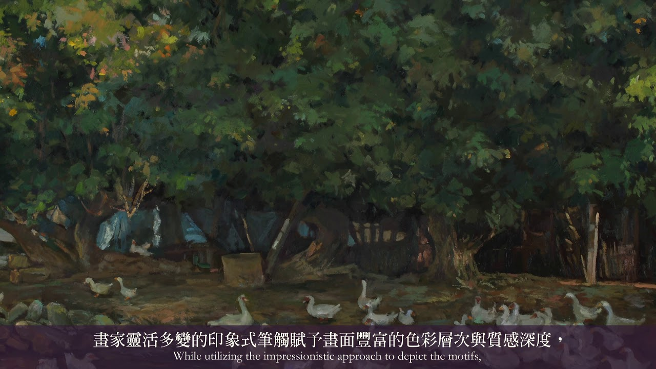 戴敬晃《飲水思源》系列  Origin Series Overview by TAI Chin-Huang