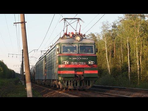Разноголовая электричка и прочие поезда. Перегон Авсюнино - Шатура Московской жд. Часть 2.