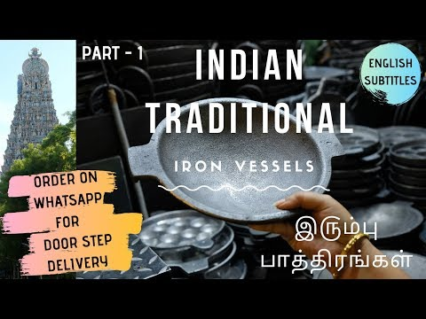 Iron Vessels Shopping | இ௫ம்பு பாத்திரங்கள் | Seasoning & Maintenance TIPS | ENGLISH Subtitles