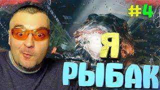 СОМ ☛ Прохождение Metro Exodus ☛ Серия 4