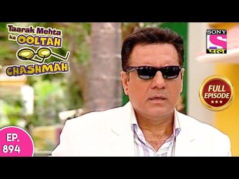 Taarak Mehta Ka Ooltah Chashmah -  Full Episode 894 - 5th January, 2018