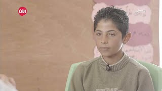 بصمتي شعلة أمل |قصة الطفل بشار