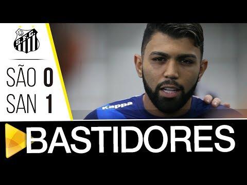 São Paulo 0 x 1 Santos | BASTIDORES | Paulistão (18/02/18)