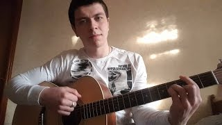 Download A.Sergeev & Jaskaz - Там где рассвет (Вадим Тикот cover - гитара) Mp3 and Videos