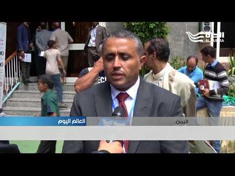 اليمن: غياب الدعم الطبي يهدد مرضى الفشل الكلوي بالموت  - 17:21-2018 / 3 / 15