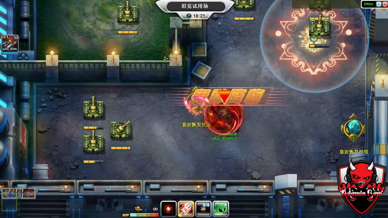 Tank 4399 Review Tank Lữ Bố Bang Bang
