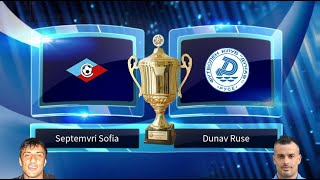 Septemvri Sofia vs Dunav Ruse Prediction & Preview 22/05/2019 - Football Predictions