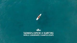 Taiwan Open of Surfing World Longboard Championships Final Day