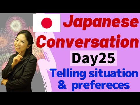 Conv. Japanese Day25 ~I like/Good at/There is/I have~