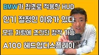 리얼 장착 후기 / 단돈 $16 가성비 갑 / OBD2…
