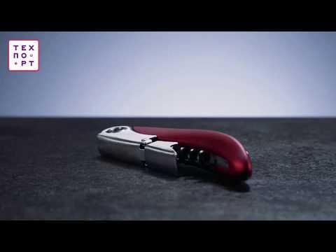 Нож сомелье двухступенчатый Tescoma Uno Vino
