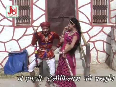 Chotya thar byav mi new rajasthani song 2017