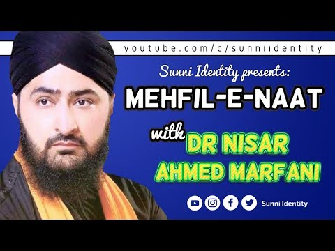 Dr Nisar Ahmed Marfani - 24 November 2017 - Bolton UK