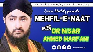dr nisar ahmed marfani 24 november 2017 bolton uk