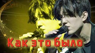 📣  Димаш Кудайберген  Как это было Первый сольный концерт среди певцов из СНГ в Barclays   NewYork