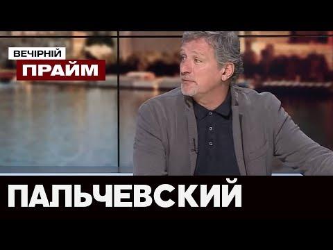 Телеведущий Андрей Пальчевский на 112, 18.03.2019