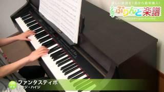 使用した楽譜はコチラ http://www.print-gakufu.com/score/detail/31549...