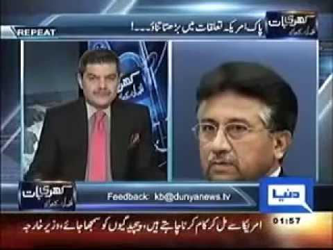 Pak america relationship Parvez Musharraf and Hassan Nisar with MUbashir luqman
