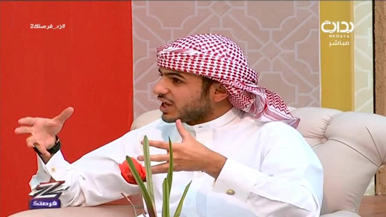 زد ثقتك مع عبدالمجيد الفوزان و وائل خواجي زد فرصتك2 Youtube