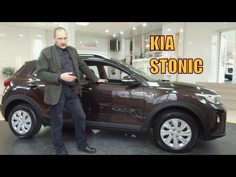 2018 Kia Stonic / Киа Стоник - обзор
