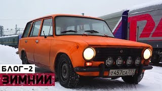 видео ВАЗ-2102. История создания