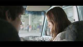 【Kstyle】2PM テギョン×チュ・ジフンの話題作「結婚前夜」予告編遂に解禁!!