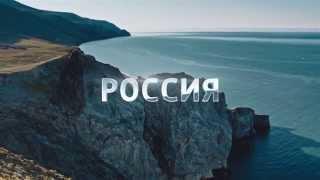 """Проект """"Экспедиция"""" / Россия 1 / Осень 2015"""