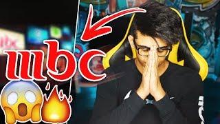 مشكلتي مع MBC وليش كانت قناتي بتنحذف ☹️💔 ..