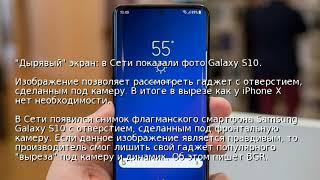видео Представлен Huawei Nova 4: 48-мегапиксельная камера и дыра в экране