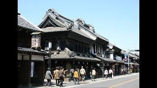 JAPON INVESTIGATION – Les perles autours de Tokyo – Partie 2 : Kawagoe