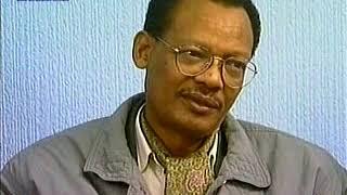 English Mulaqaat (Meeting) on December 24, 1995 with Hazrat Mirza Tahir Ahmad (rh)