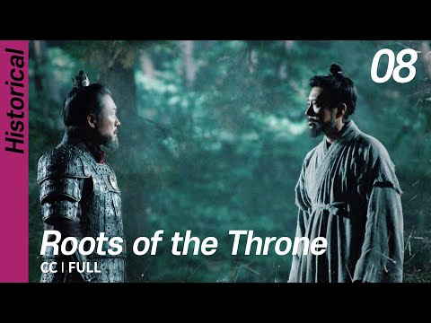 [CC/FULL] Roots Of The Throne EP08 | 육룡이나르샤