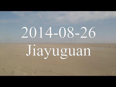 2014-08-26 Jiayuguan pass,Gansu province,China