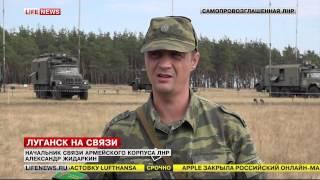 В Луганске прошли масштабные военные учения. Новости