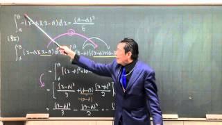 代ゼミ<ミニ体験講座>高2生対象「2次関数の囲む面積『f-gに3つの質問』」数学 荻野暢也講師 thumbnail
