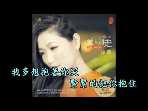 Sun Lu Collection(7)