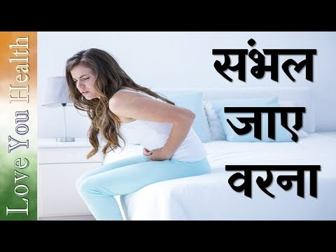 संभल  जाए  वरना | good habits for healthy life | Love You Health