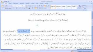 Urdu Unicode Text Conversion from InPage and Urdu & Arabic Fonts