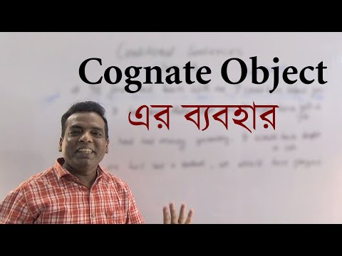 COGNATE OBJECT  / PASSIVE VOICE WITH INTRANSITIVE VERB (BENGALI)