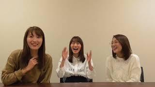 2018年2月24日(土)3じゃないよ!内山命vs大場美奈vs斉藤真木子