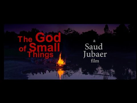 The God of Small Things (জড়েশ্বর) OFFICIAL TRAILER
