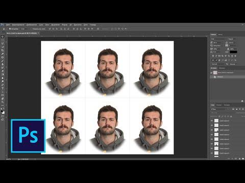 Как сделать фото 3.5 на 4.5 в фотошопе