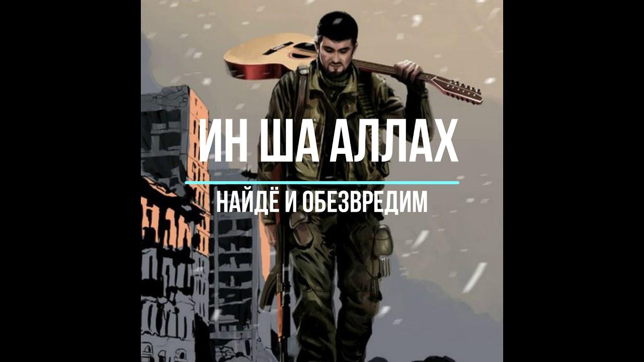 Тимур Муцураев   Рай под тенью сабель