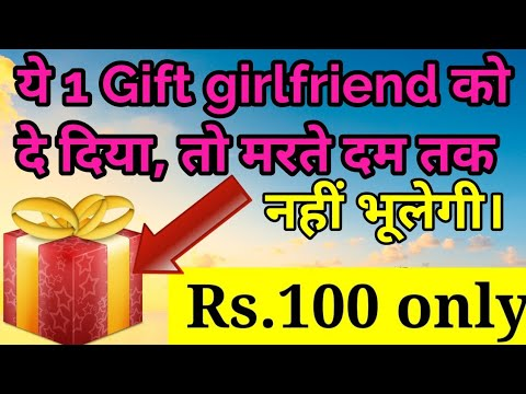 Gift For Girlfriend Under INR100
