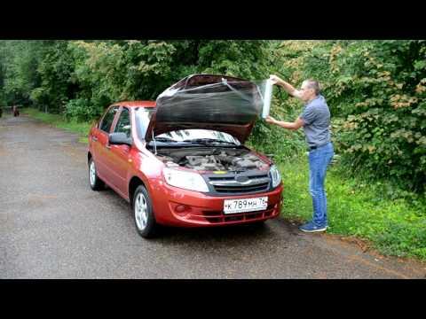 Защита автомобиля при дальних поездках