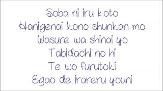 Motohiro Hata - Himawari no Yakusoku (Ost Stand By Me Doraemon) Lyric